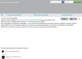 bmw-autocats.ru