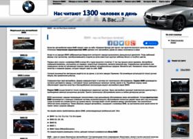bmw-driver.ru