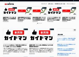 bmw-m-heat.jp