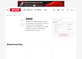 bmw.autocentre.ua