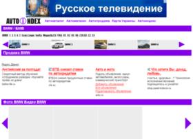 bmw.avtoindex.com