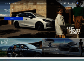 bmw.co.jp