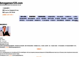 bmxgames123.com