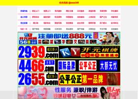 bn30.com