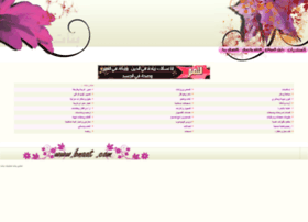 bnaat.com