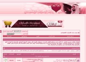 bnatuae.com