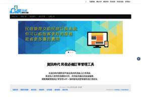 bnb.url.com.tw