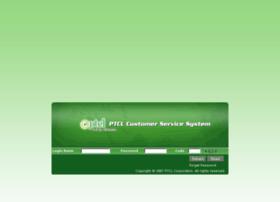 bncc.ptcl.net.pk