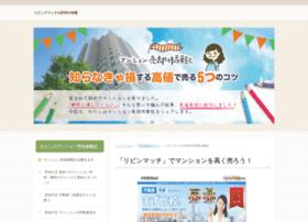 bni-japan.com
