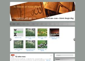 bnislaam.wordpress.com