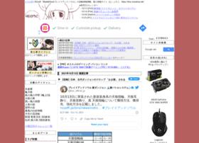 bns.mutukina.net