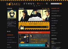 bo-bakuro.com