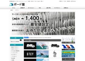 bo-doya.com