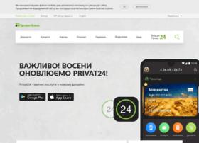 bo.privatbank.ua