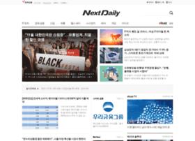 boan.etnews.com