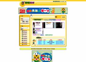 board.ek21.com