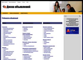 board.openlinks.ru
