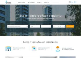 board.stakhanov.org.ua