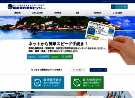 boat-licence-renewal-center.com