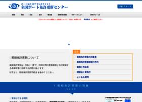 boat-license.net