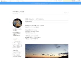 boatfish.exblog.jp