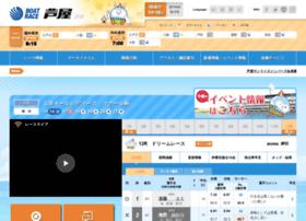 boatrace-ashiya.com