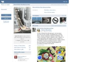 boatschina.com
