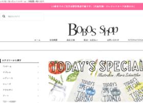 bobosshop.com