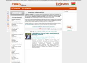 bobruysk.torginform.by