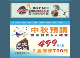 bocafe.com.tw