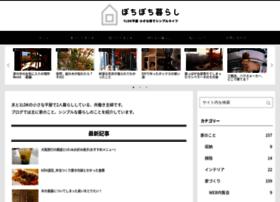 bochi-gurashi.com