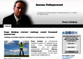 bodo-shefer.ru