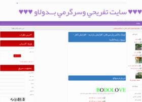 bodolove.rozblog.com