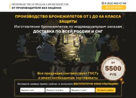 bodyarmor24.ru
