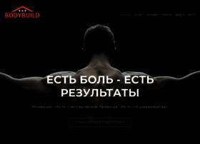 bodybuild.com.ua