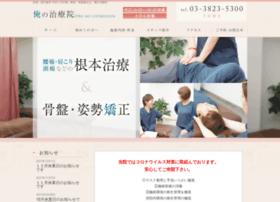 bodycare-jp.com