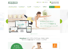 bodyquest.jp