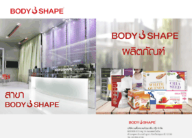 bodyshape.co.th