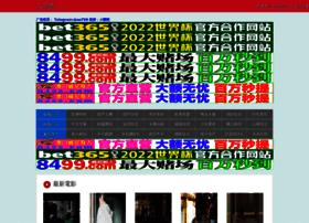 bodyxbeauty.com