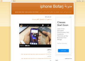 bofarj.blogspot.co.at