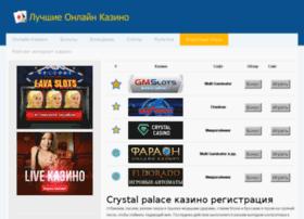 bog-sila-slova.ru