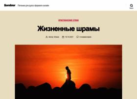 bogoblog.ru