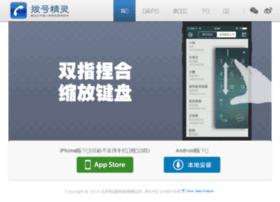 bohaojingling.com