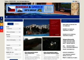 bohemiagreece.gr