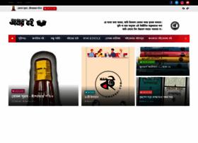 boishakh.com