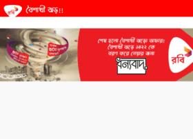 boishakhijhor.com