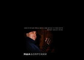 bojarski.germany.ru