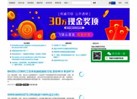 bokerb.com