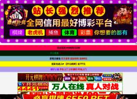bokiken3.com