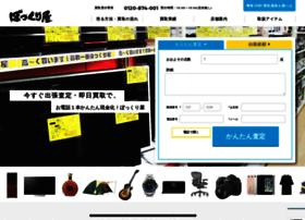 bokkuriya.josho.co.jp